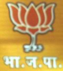 The logo of BJP