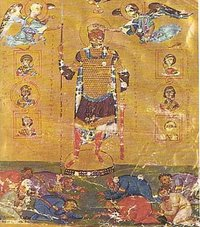 Painting of Basil II, from an  manuscript.