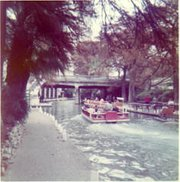 The Paseo del Rio, or the , in downtown San Antonio