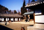 Traditional house of a scholar, Gangneung